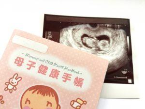 定期的受診・妊婦健診前後の精油使用について